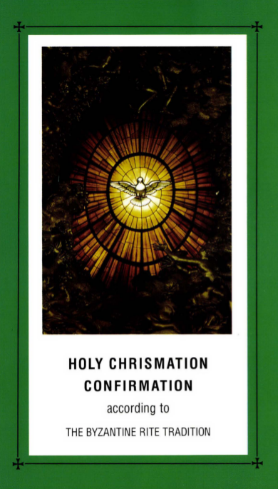 Holy Chrismation Confirmation according to The Byzantine